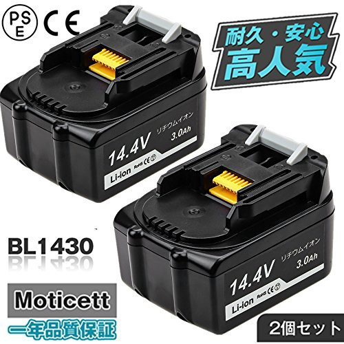 マキタ互換バッテリー 14.4v BL1430互換 14.4vバ...