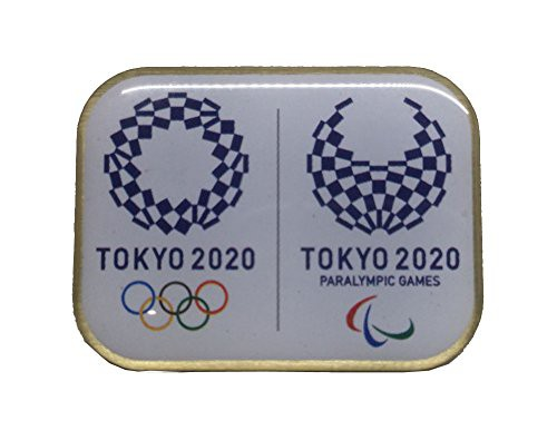 非売品 東京 2020 公式 オリンピック パラリンピ...