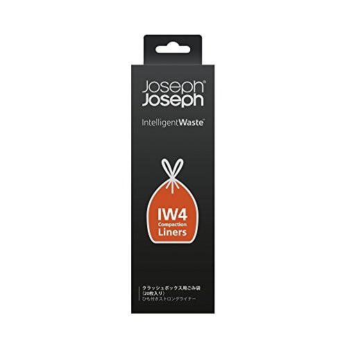Joseph Joseph ごみ袋(IW4 クラッシュボックス用)...