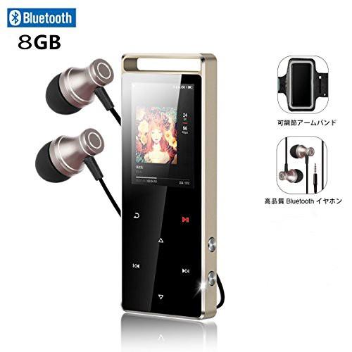 HuaZhao MP3プレーヤー Bluetooth対応 デジタルオ...
