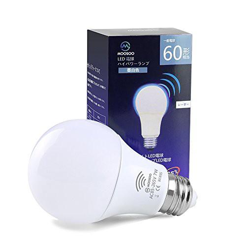 LED電球 レーダーセンサーライト 明暗&人感センサ...