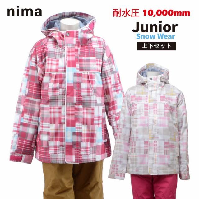 nima(ニーマ) JR-7010 ジュニア スキーウェア 上...