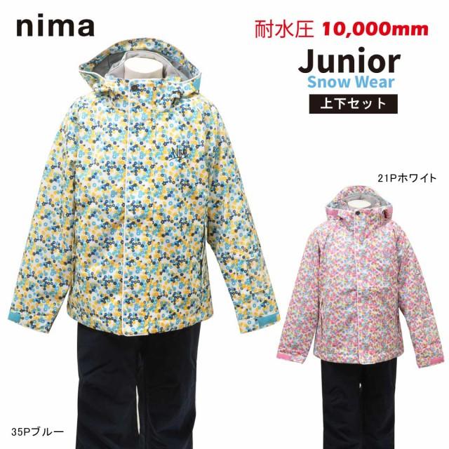 nima(ニーマ) JR-8010 ジュニア スキーウェア 上...