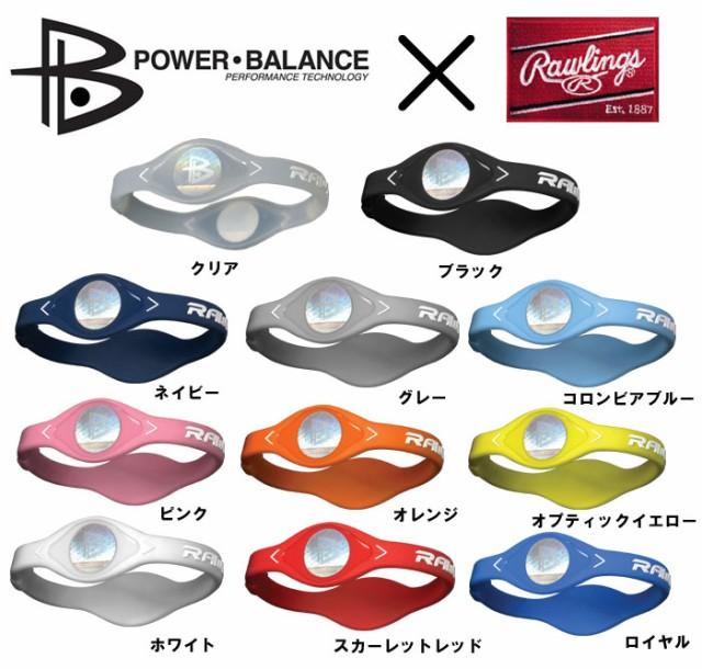 Rawlings(ローリングス) PBWRIST 【Power Balan...