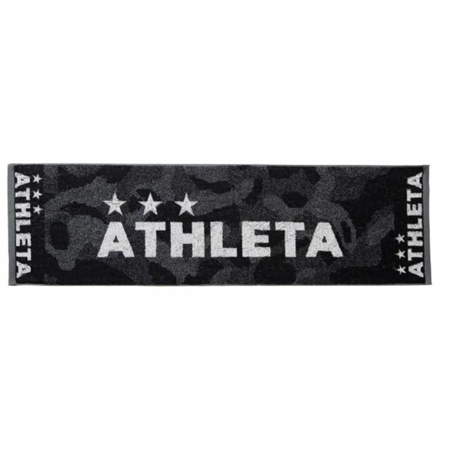 【メール便OK】ATHLETA(アスレタ) 05202 サッカー...