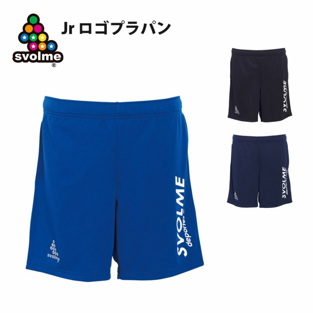 【メール便OK】SVOLME(スボルメ) 183-86202 Jrロ...