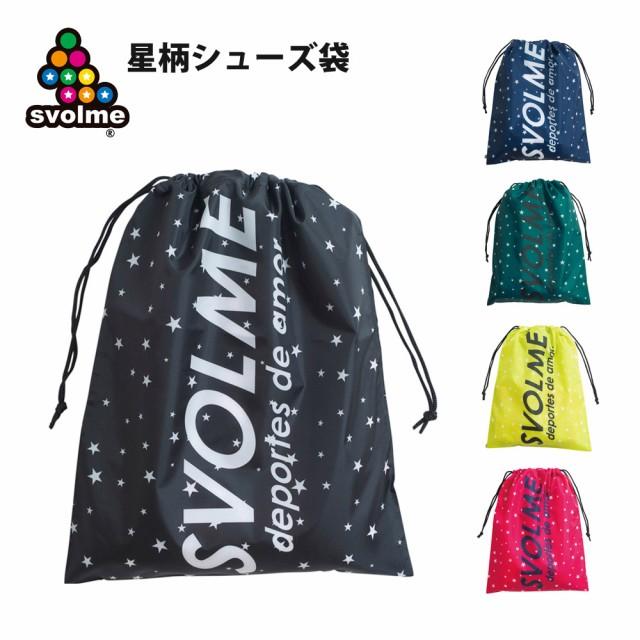 【メール便OK】SVOLME(スボルメ) 183-89229 星柄...