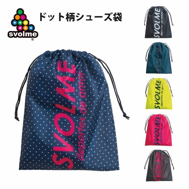 【メール便OK】SVOLME(スボルメ) 183-89429 ドッ...
