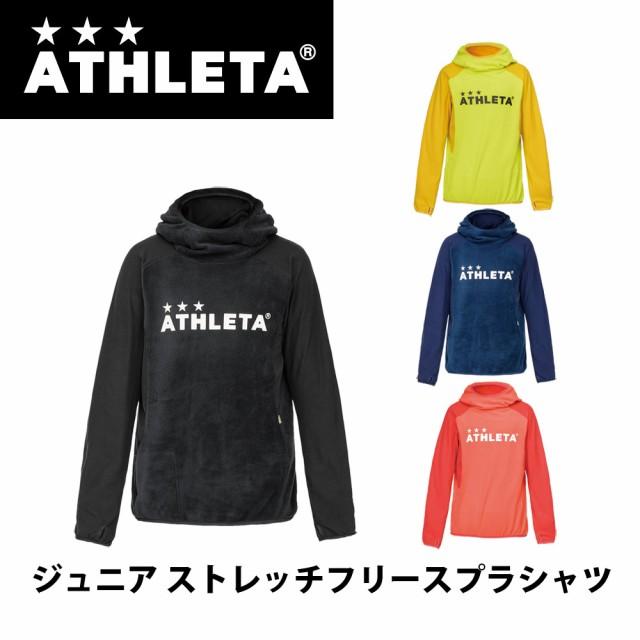 ATHLETA(アスレタ) 02302J ジュニア ストレッチ ...