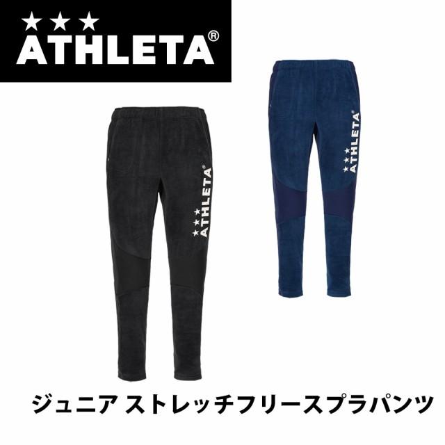ATHLETA(アスレタ) 02303J ジュニア ストレッチ ...