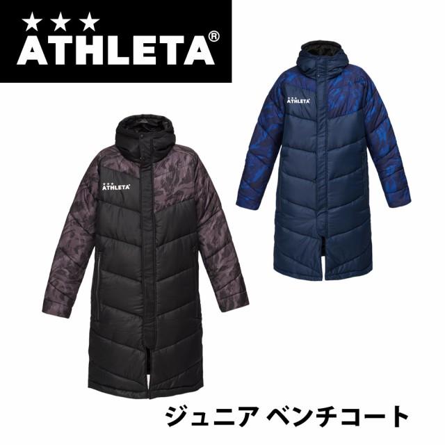 ATHLETA(アスレタ) 04123J ジュニア ベンチコート...