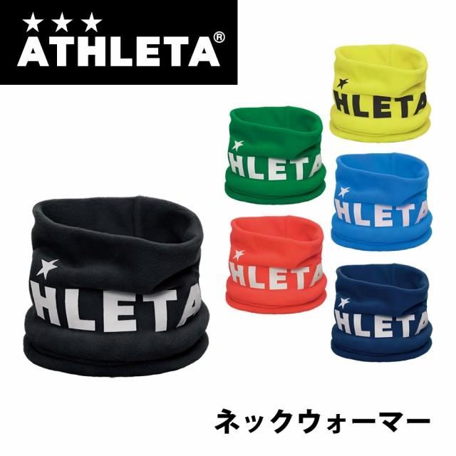 【メール便OK】ATHLETA(アスレタ) 05220 メンズ ...