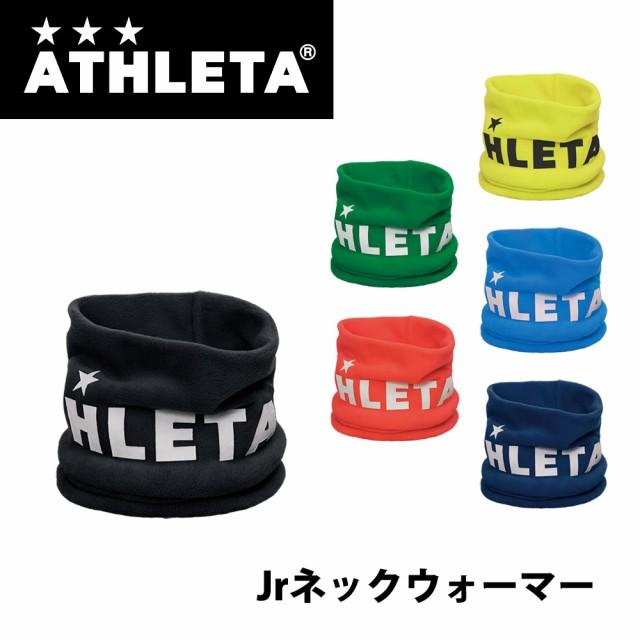 【メール便OK】ATHLETA(アスレタ) 05220J ジュニ...