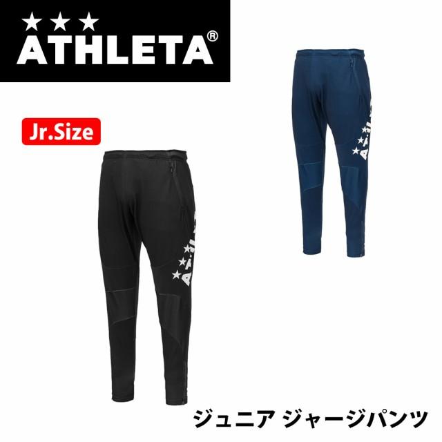 ATHLETA(アスレタ) 18004J ジュニア ジャージパン...