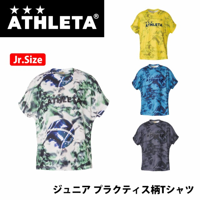 【メール便OK】ATHLETA(アスレタ) 02315J ジュニ...