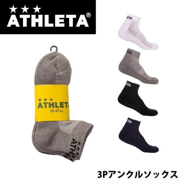ATHLETA(アスレタ) 05240 3Pアンクルソックス メ...
