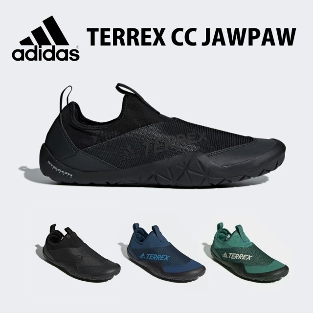 adidas(アディダス) EFW40 TERREX CC JAWPAW メン...