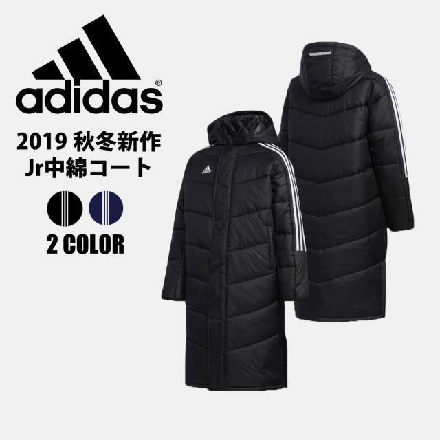 adidas(アディダス) FYQ41 ジュニア 中綿ベンチコ...