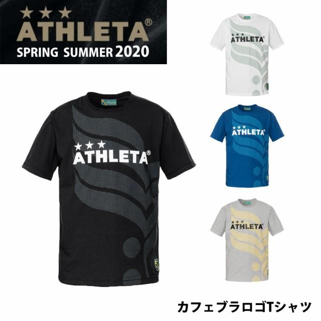 【メール便OK】ATHLETA(アスレタ) 03339 カフェブ...