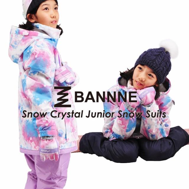BANNNE(バンネ) BNS-403 Snow Crystal Girls Snow...