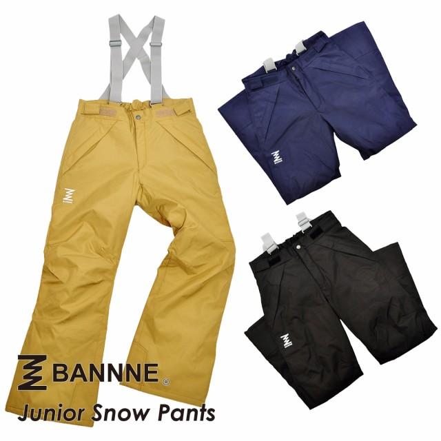 BANNNE(バンネ) BNS-90J JUNIOR PANTS ジュニア ...