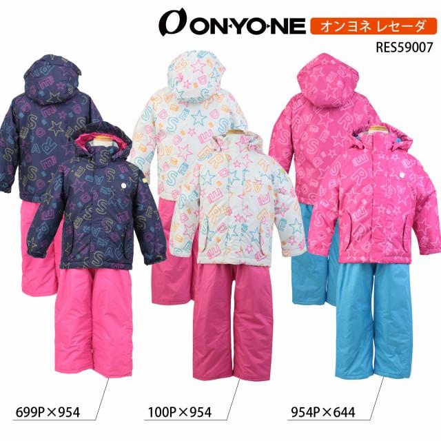 ONYONE RESEEDA(オンヨネ レセーダ) RES59007 子...