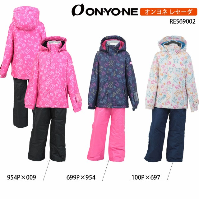 ONYONE RESEEDA(オンヨネ レセーダ) RES69002 子...