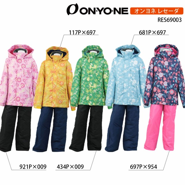 ONYONE RESEEDA(オンヨネ レセーダ) RES69003 子...