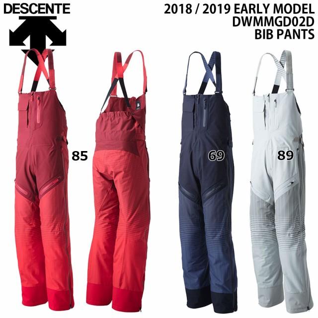 DESCENTE(デサント) DWMMGD02D-EX BIB PANTS ス...