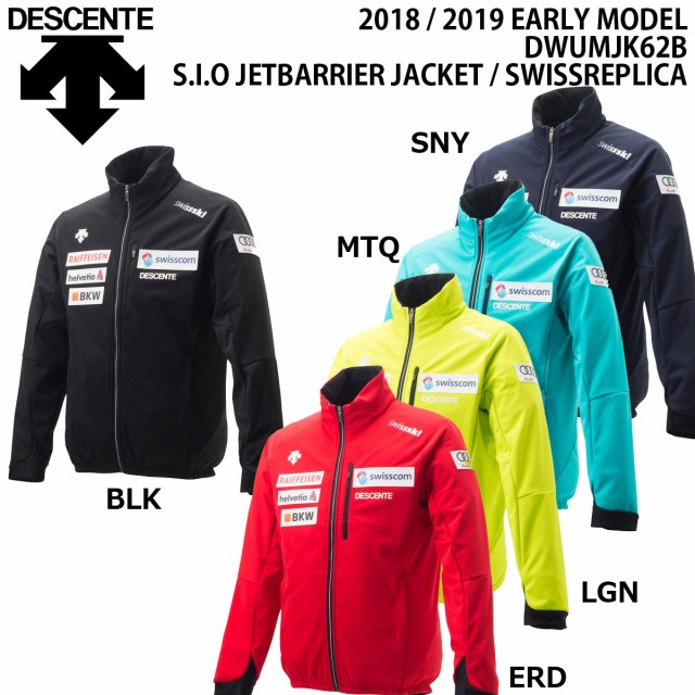 DESCENTE(デサント) DWUMJK62B S.I.O JETBARRIE...