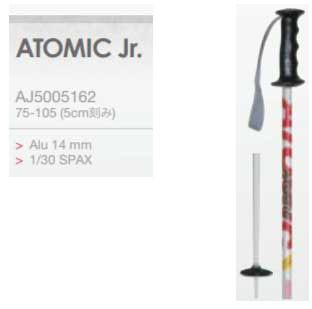 ATOMIC(アトミック) AJ5005162 ジュニア スキーポ...