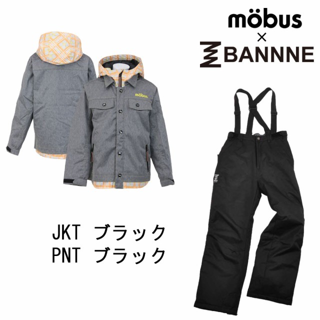 MOBUS BANNNE(モーブス バンネ) MOB-3672/BNS-8...