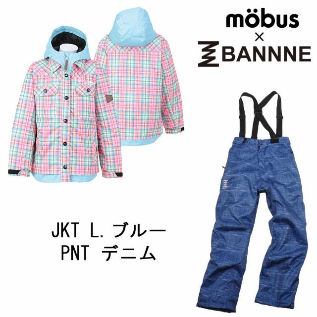 MOBUS BANNNE(モーブス バンネ) MOG-4673/BNS-8...