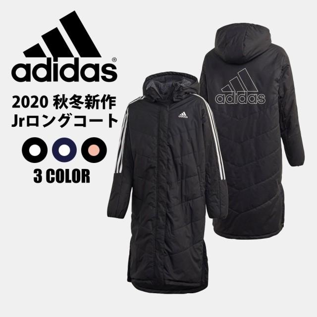 adidas(アディダス) IXF68 ジュニア ベンチコート...