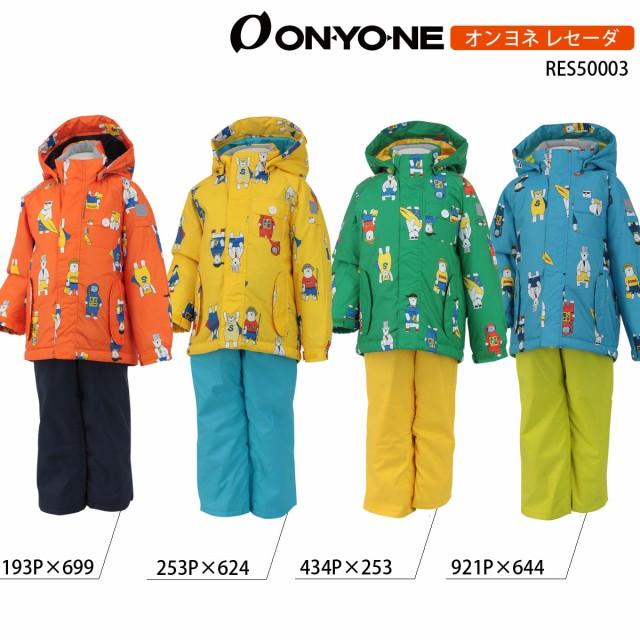 ONYONE RESEEDA(オンヨネ レセーダ) RES50003 キ...