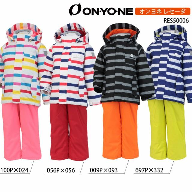 ONYONE RESEEDA(オンヨネ レセーダ) RES50006 子...