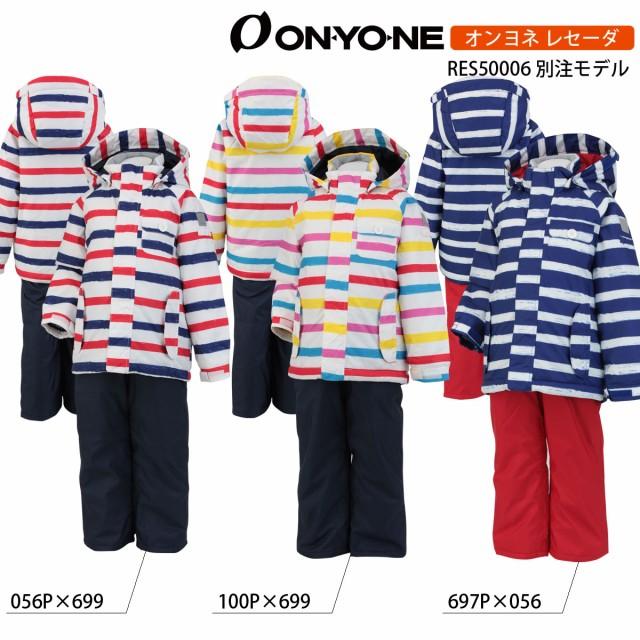 ONYONE RESEEDA(オンヨネ レセーダ) RES50006 キ...