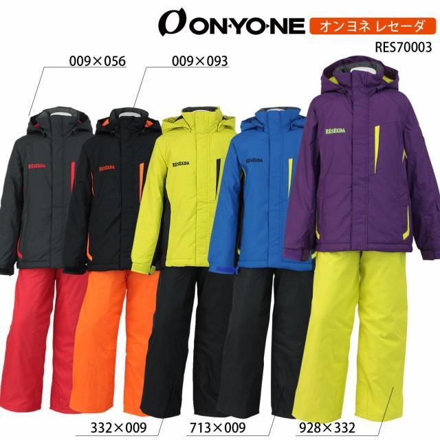 ONYONE RESEEDA(オンヨネ レセーダ) RES70003 ジ...