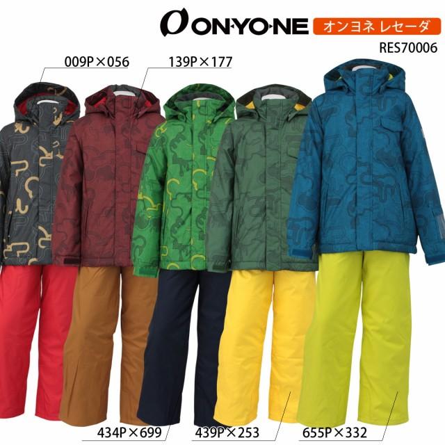 ONYONE RESEEDA(オンヨネ レセーダ) RES70006 ジ...