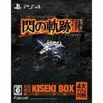 [9月28日発売予約][PS4ソフト] 英雄伝説 閃の軌跡...
