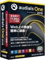 【新品/予約受付】Audials One 2018
