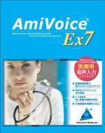 【新品/取寄品/代引不可】AmiVoice Ex7 Pharmacy(...