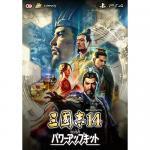 【新品/在庫あり】[PS4ソフト] 三國志14 with パ...