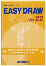【新品/取寄品】EASY DRAW Ver.22