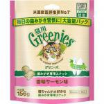 【新品/取寄品】グリニーズ 猫用 香味サーモン味 ...