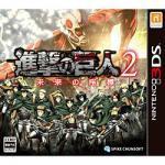 【新品/在庫あり】[3DSソフト] 進撃の巨人2〜未来...