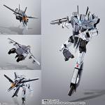 【新品/在庫あり】[バンダイ] HI-METAL R VF-1S ...