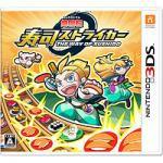 [06月08日発売予約][3DSソフト] 超回転 寿司スト...