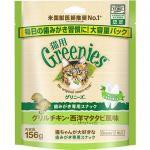 【新品/取寄品】グリニーズ 猫用 グリルチキン・...