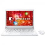 【新品/在庫あり】dynabook T75 T75/CW PT75CWP-B...